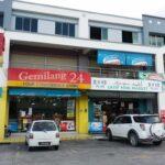 Kedai Serbaneka 24jam