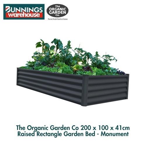 Bunnings The Organic Garden Co #0045658 200 x 100 x 41cm Raised Rectangle Garden Bed - Monument